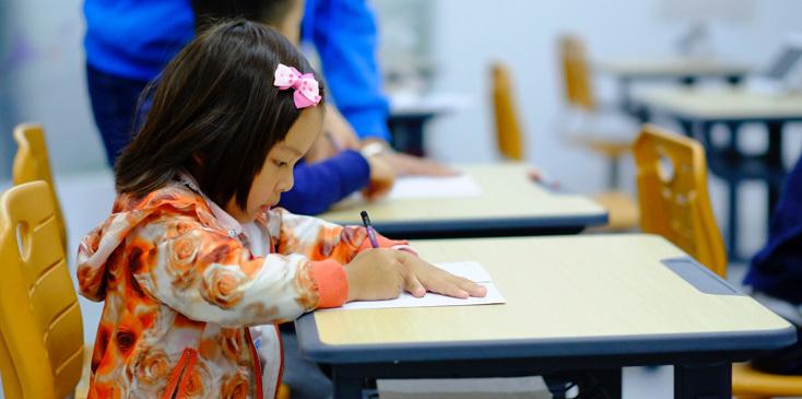 Why is nursery education vital?